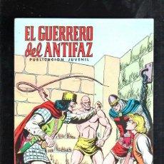 Tebeos: TEBEO EL GUERRERO DEL ANTIFAZ. Nº 184. EL MISTERIO DE MIRNA. 1975. Lote 43730514
