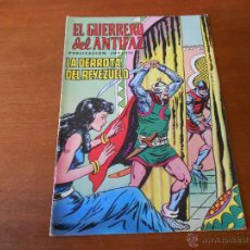 Tebeos: EL GUERRERO DEL ANTIFAZ Nº 25, ED. VALENCIANA 1972. Lote 43901940