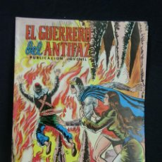 Tebeos: TEBEO COMIC EL GUERRERO DEL ANTIFAZ PUBLICACIÓN JUVENIL 1976 LA SALIDA SECRETA Nº 188. Lote 44270674