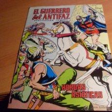 Tebeos: EL GUERRERO DEL ANTIFAZ Nº 329 (CLA6). Lote 44378656