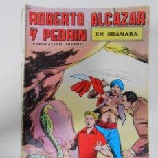 Tebeos: ROBERTO ALCAZAR Y PEDRÍN. Nº 14. VALENCIANA . 2ª ÉPOCA. EN SHAMARA. TDKC1. Lote 44466495