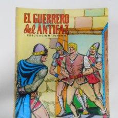 Tebeos: EL GUERRERO DEL ANTIFAZ. Nº 35 2ª EPOCA. EL IMPOSTOR. TDKC3. Lote 44467020