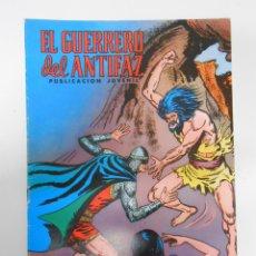 Tebeos: EL GUERRERO DEL ANTIFAZ - Nº 73 EDITORIAL VALENCIANA. LA MONTAÑA DEL LOCO. TDKC3. Lote 44637968