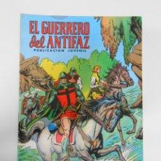 Tebeos: EL GUERRERO DEL ANTIFAZ - Nº 70 EDITORIAL VALENCIANA. LUCHANDO POR EL TESORO. TDKC3. Lote 44637985
