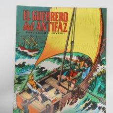 Tebeos: EL GUERRERO DEL ANTIFAZ - Nº 72 EDITORIAL VALENCIANA. LA ISLA DEL TURCO. TDKC3. Lote 44637993