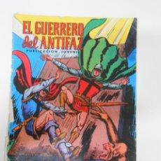Tebeos: EL GUERRERO DEL ANTIFAZ - Nº 66 EDITORIAL VALENCIANA. LA TRAMPA DE LOS GORILAS. TDKC3. Lote 44638507