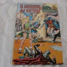Tebeos: GUERRERO DEL ANTIFAZ- EXTRA VACACIONES 1976 VALENCIANA ORIGINAL. Lote 44770016