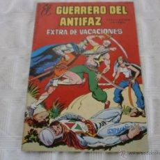 Tebeos: EL GUERRERO DEL ANTIFAZ EXTRA VACACIONES 1977 VALENCIANA ORIGINAL. Lote 44770054