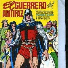 Tebeos: EL GUERRERO DEL ANTIFAZ LAS MEJORES AVENTURAS COMPLETAS EXTRA PRESENTACIÓN DE J.SORIANO IZQUIERDO. Lote 235735270