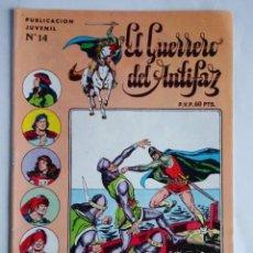 Tebeos: EL GUERRERO DEL ANTIFAZ Nº 14 - VALENCIANA. Lote 47450439