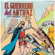 Tebeos: COMIC EL GUERRERO DEL ANTIFAZ, Nº 333 - ED. VALENCIANA. Lote 47705810