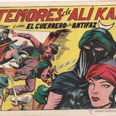 Tebeos: EL GUERRERO DEL ANTIFAZ Nº 156. Lote 47820489