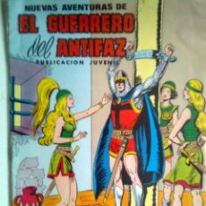 Tebeos: EL GUERRERO DEL ANTIFAZ-NUEVAS AVENTURAS-Nº 58-LA ÚLTIMA OBRA DE MANUEL GAGO-1979-LEAN-REGULAR-7166. Lote 101214167