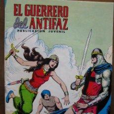 Tebeos: EL GUERRERO DEL ANTIFAZ. Nº 302. EDIVAL S.A. 18 MARZO 1978.. Lote 49180476