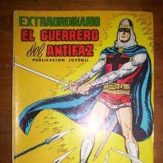 Tebeos: EL GUERRERO DEL ANTIFAZ : EXTRAORDINARIO [1979]. Lote 49937944