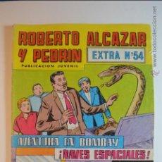 Tebeos: ROBERTO ALCAZAR Y PEDRIN - EXTRA 54 - AVENTURA EN BOMBAY - 12/07/1980 - VALENCIANA. Lote 51248727