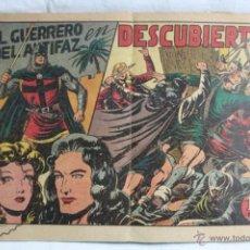 Tebeos: CÓMIC EL GUERRERO DEL ANTIFAZ. Nº 77. DESCUBIERTOS - ED. VALENCIANA, AÑO 1948. Lote 51417455