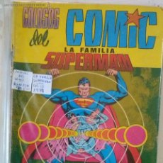 Tebeos: LA FAMILIA SUPERMAN , COMPLETA DE 12 NºS-VALENCIANA -GA. Lote 52587306