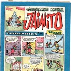 Tebeos: CALEFACCION COMICA DE JAIMITO, DE 1,50 PESETAS,SIN NUMERO, DE LA VALENCIANA. Lote 52778455