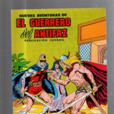 Tebeos: NUEVAS AVENTURAS DE EL GUERRERO DEL ANTIFAZ. Nº 105. ENFRENTAMIENTO. Lote 53310641