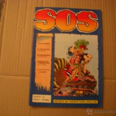 Tebeos: SOS Nº 01, DE EDITVAL, AÑO 1974. Lote 53482322