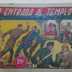 Tebeos: ROBERTO ALCAZAR Y PEDRIN - LA ENTRADA DEL TEMPLO. Lote 54030016