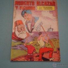 Tebeos: CÓMIC DE:ROBERTO ALCAZAR Y PEDRIN,LA TRAGEDIA DEL ORIENTE,Nº 11,AÑO 1976,DE EDIVAL,LOTE 10. Lote 54331583