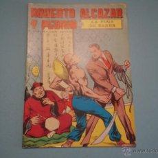 Tebeos: CÓMIC DE:ROBERTO ALCAZAR Y PEDRIN,LA FUGA DE BAKER,Nº 8,AÑO 1976,DE EDIVAL,LOTE 10. Lote 54331613