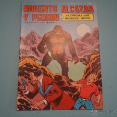 Tebeos: CÓMIC DE:ROBERTO ALCAZAR Y PEDRIN,EL ENIGMA DEL HOMBRE MONO,Nº 19,AÑO 1976,DE EDIVAL,LOTE 10. Lote 54331662