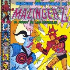 Tebeos: MAZINGER Z Nº21. EDITORIAL VALENCIANA, 1979. DIBUJOS DE SANCHIS, EL AUTOR DE PUMBY. Lote 54396443