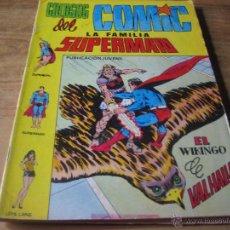 Tebeos: EDITORIAL VALENCIANA. COLOSOS DEL COMIC. LA FAMILIA SUPERMAN. NUM. 9. EL WIKINGO DE VALHALLA. Lote 54516902