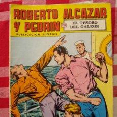 Tebeos: COMIC ROBERTO ALCAZAR Y PEDRIN 2A EPOCA AÑO 1977 EDIVAL NUMERO 44. Lote 54895162