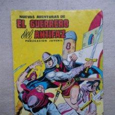 Tebeos: GUERRERO DEL ANTIFAZ Nº 109 VALENCIANA 1981. Lote 54998798