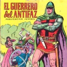 Giornalini: COMIC EL GUERRERO DEL ANTIFAZ, Nº 1 - EDITORIAL VALENCIANA. Lote 55324588