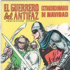 Tebeos: EL GUERRERO DEL ANTIFAZ EXTRAORDINARIO DE NAVIDAD 1975. Lote 56173366