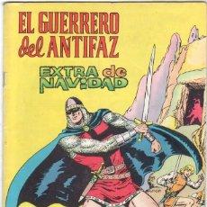 Tebeos: EL GUERRERO DEL ANTIFAZ EXTRA DE NAVIDAD 1976. Lote 56173385