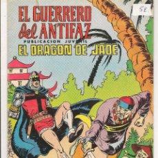 BDs: EL GUERRERO DEL ANTIFAZ. Nº 260. VALENCIANA COLOR 1977. (C/A32)). Lote 56645756
