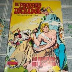 Tebeos: EL PEQUEÑO LUCHADOR N.º 57 ED VALENCIANA 1978 32 PAGINAS COLOREADOS A UNA TINTA. Lote 57094543