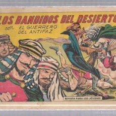 Tebeos: EL GUERRERO DEL ANTIFAZ. LOS BANDIDOS DEL DESIERTO. Nº355. Lote 58004506