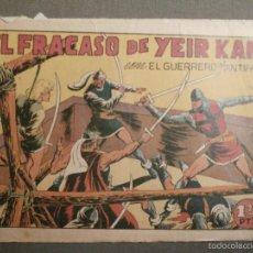 Tebeos: TEBEO - COMIC - EL GUERRERO DEL ANTIFAZ - EL FRACASO DE YEIR KAN - VALENCIANA - Nº 72 - ORIGINAL. Lote 58600941