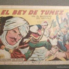 Tebeos: TEBEO - COMIC - EL GUERRERO DEL ANTIFAZ - EL REY DE TUNEZ - VALENCIANA - Nº 381 - ORIGINAL. Lote 58644761