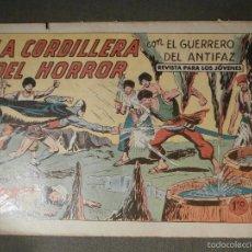 Tebeos: TEBEO - COMIC - EL GUERRERO DEL ANTIFAZ - LA CORDILLERA DEL HORROR - VALENCIANA - Nº 404 - ORIGINAL. Lote 58644868