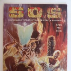 Tebeos: SOS S.O.S. SEGUNDA EPOCA 50. HISTORIAS DE TERROR, INTRIGA MISTERIO Y SUSPENSE. ED VALENCIANA, 1984 (. Lote 148336057