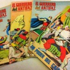 Tebeos: GUERRERO DEL ANTIFAZ - LOTE DE 4 (DE 15 PESETAS). Lote 61129483