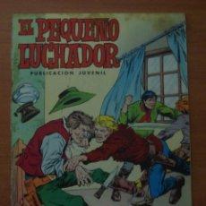Tebeos: EL PEQUEÑO LUCHADOR. Nº 21. EL PRIMER ENCUENTRO. EDITORIAL VALENCIANA. AÑO 1977.. Lote 62727304