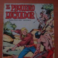 Tebeos: EL PEQUEÑO LUCHADOR. Nº 4. EMPRESA ARRIESGADA. EDITORIAL VALENCIANA. AÑO 1977.. Lote 62727400