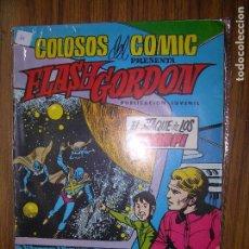Tebeos: FLASH GORDON Nº14 AÑO 1980. Lote 63190240