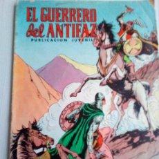 Tebeos: EL GUERRERO DEL ANTIFAZ CHUMALIN ATACA Nº147 AÑO 1974 . Lote 63551632