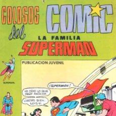 Tebeos: COLOSOS DEL COMIC. LA FAMILIA DE SUPERMAN Nº8. EDITORIAL VALENCIANA. Lote 64043955