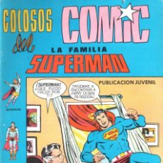 Tebeos: COLOSOS DEL COMIC. LA FAMILIA DE SUPERMAN Nº6. EDITORIAL VALENCIANA. Lote 64044051